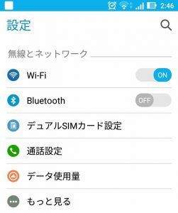 Screenshot_20160830-024650